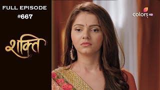 Shakti - 14th December 2018 - शक्ति - Full Episode