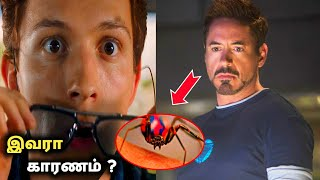 Tony Stark Created Radioactive Spider New Theory in Tamil