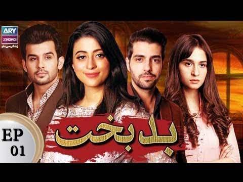 Badbakht - Episode 01 - ARY Zindagi Drama