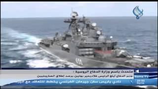 وزارة الدفاع الروسية | منظومة الإنذار المبكر الروسية سجلت إطلاق صاروخين بالستيين في البحر المتوسط