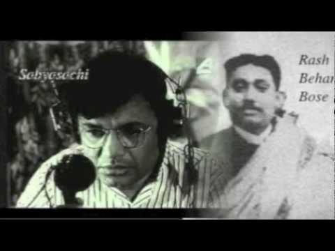 Tar Lagi Utola - Abhishek Bhattacharyya