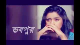 ভুল প্রেমে...... (বাংলা কবিতা) bangla kobita