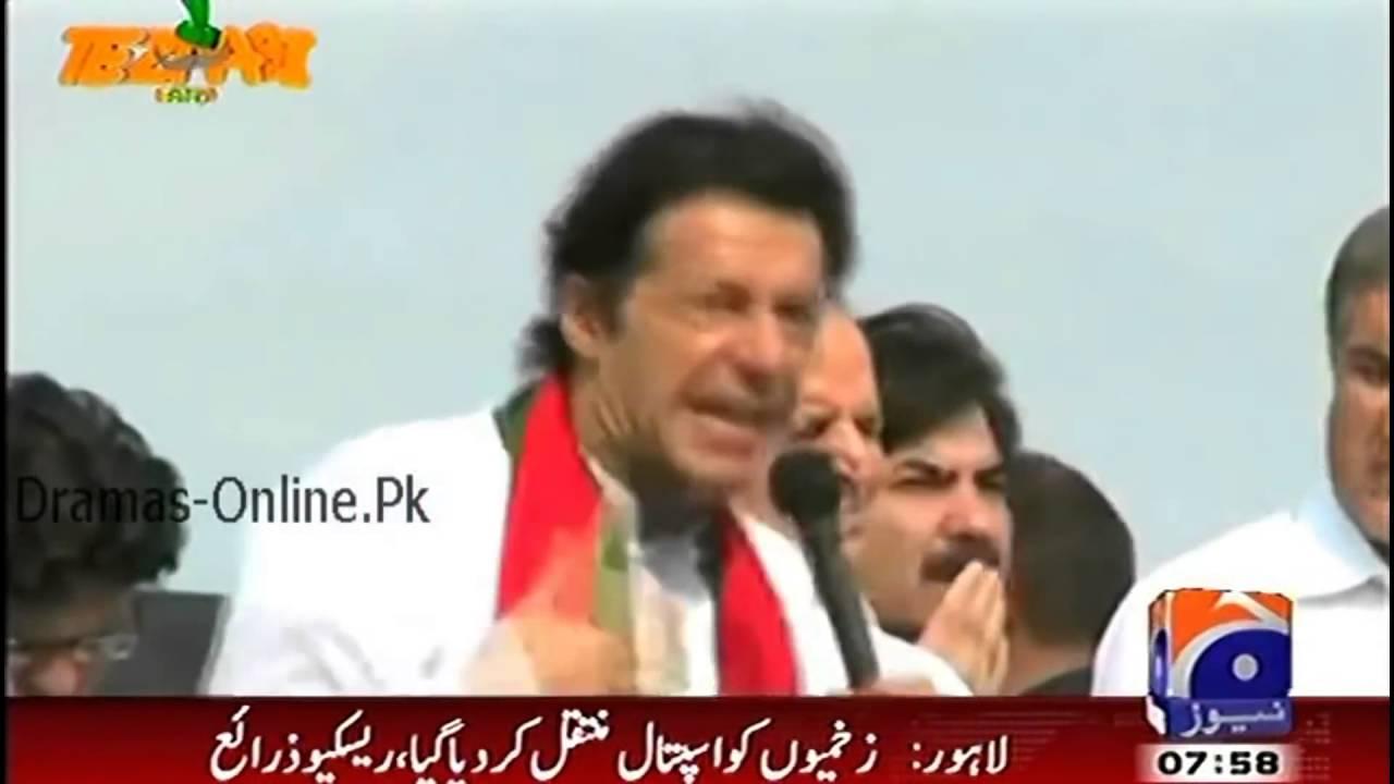 Imran Khan Vs Qadri Punjabi Totay ¦ Funny Clips ¦ Funny