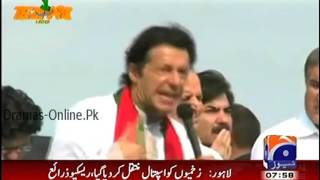 imran khan vs qadri punjabi totay funny clips funny tezabi totay 2016