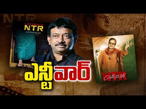 NTR Biopic | Chandrababu's Backstabbing | Sakshi Special Discussion - Watch Exclusive