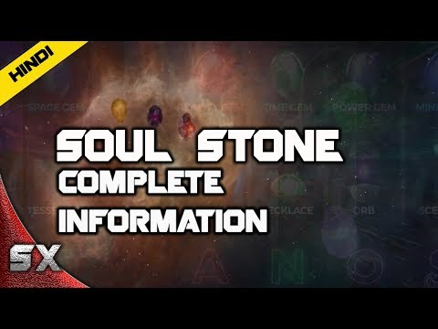 Soul Stone - Where is it ? | Complete Information | Explained in Hindi | Super Xpose
