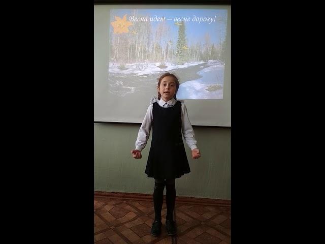 Изображение предпросмотра прочтения – АринаВасильева читает произведение «Весна» А.Н.Плещеева