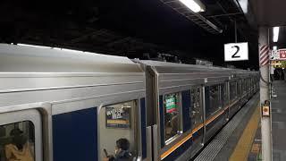 207系Z7編成+S50編成普通高槻行き 西宮名塩駅発車