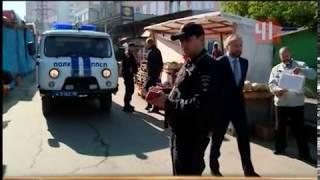 Стихийный рынок Екатеринбург