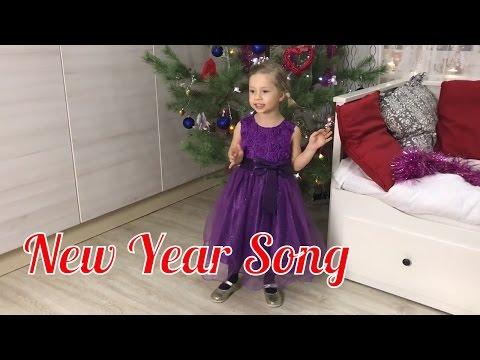 Новогодняя песенка по-английски! С наступающим! Новый год! # Песни