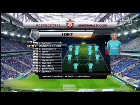 Zenit St. Petersburg vs Rubin Kazan 2-1 Highlights - Russia Premier League
