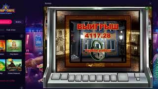 Игровой автомат братва играть бесплатно и без регистрации