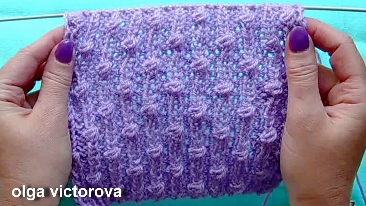 Рельефный узор шишечками Вязание спицами 360
