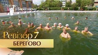 видео Берегово Закарпатье