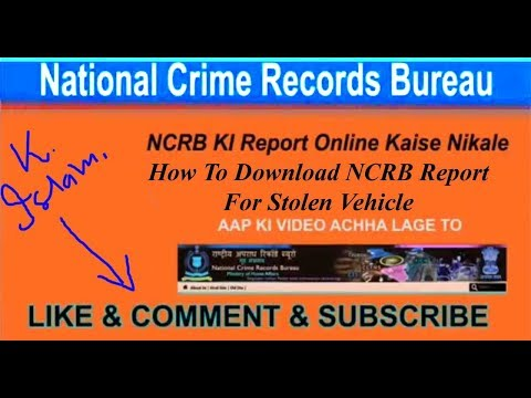 How to download NCRB Report