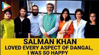 Aamir Khan | Nitesh | Salman | Sakshi | Fatima | Sanya | Zaira | Suhani | Dangal | Full Interview