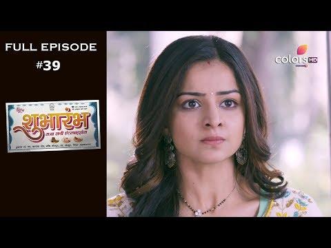 Shubharambh - 23rd January 2020 - शुभारंभ  - Full Episode