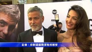 好莱坞万人迷克鲁尼 获AFI终身成就奖(电影学院_阿迈勒)