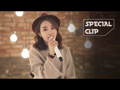 [Special Clip] Younha(윤하) _ Thinking about You(널 생각해) (Prod by ChanHuek Lee) [ENG/JPN/CHN SUB]