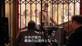 故ロビン・ウィリアムズさん出演シーンを集めた『ナイト ミュージアム』特別映像