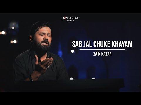 Salam | Sab Jal Chuke Khayam | Zain Nazar | ACP Readings | #ACPKHI