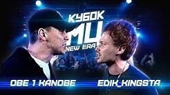 КУБОК МЦ: OBE 1 KANOBE vs EDIK_KINGSTA | NEW ERA