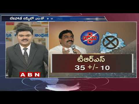 Discussion on Exit Poll Results | Lagadapati Rajagopal Survey Result | Part 1 | ABN Telugu