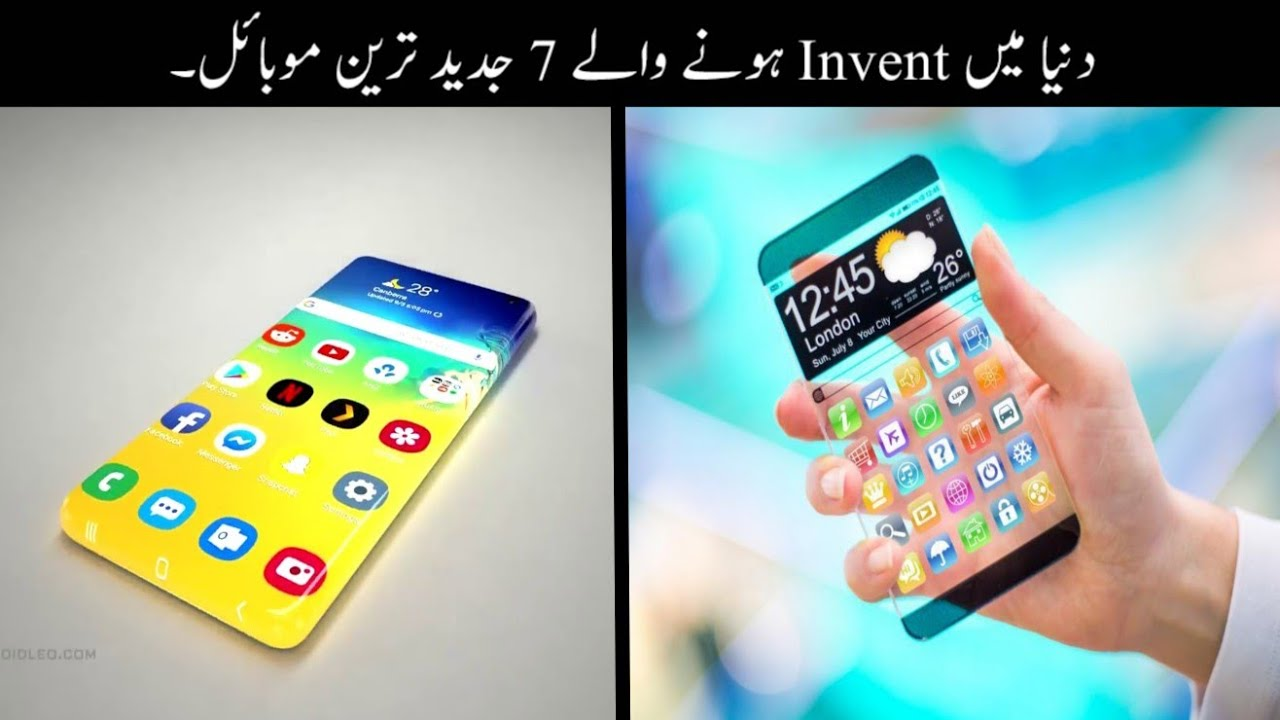 Future Me Ane Wale 7 Jadeed Tareen Mobiles | Zabrdast Smart Phones