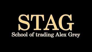 Обучение трейдингу: от трейдера который торгует.
