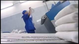 видео Договор на стирку белья и спецодежды