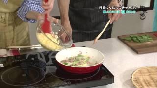 伊吹吾郎さんが中継にでかけたため、大森健作さんが料理に挑戦しました...