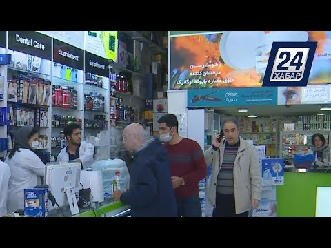 В Иране паника: в аптеках дефицит лекарств, люди идут к знахарям