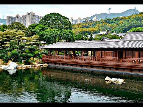Chi lin Nunnery in Hong Kong