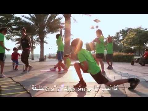 HAPPY UAE EXPATS