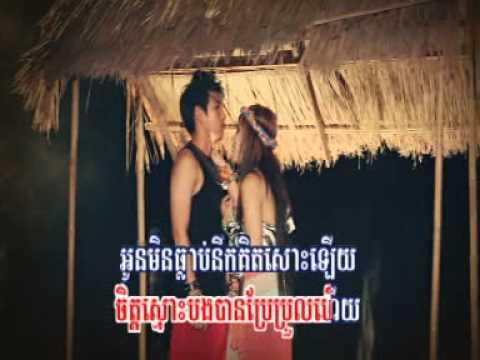 RHM VCD Vol 186 - 02. Sne Smos Trong Trov Bat Borng - Tep Boprik