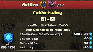 Solo KiLL GIBOWI STRATEGY | Best 3 Star Any TH 11,12 Base War | Clash Of Clans War