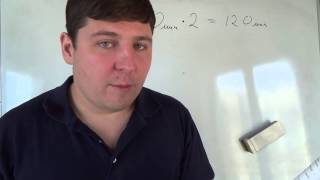 Математика 4 класс. 25 октября. Текстовая задача