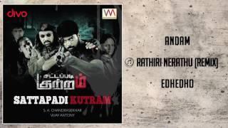 Sattapadi Kutram Official Jukebox | Vijay Antony | S.A. Chandrasekar