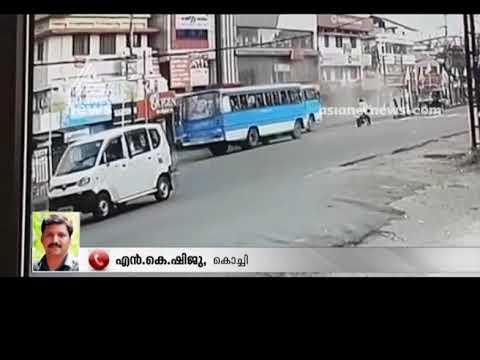 CCTV Visuals | Angamaly accident CCTV Visuals