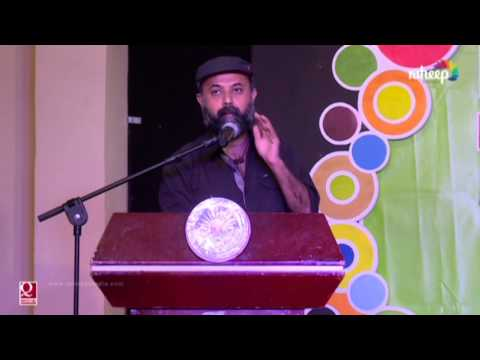 "Famous Malayalam Writer ""UNNI R"" Speaks Against Facism In Doha Qatar"