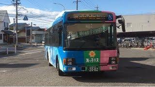 【前面展望】海っ子バス(南知多町) 豊浜線 河和駅⇒師崎港