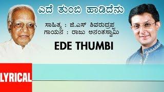 "T-series bhavagethegalu & folk presents g s.shivarudrappa bhavageethegalu ""ede thumbi"" lyrical video song, full song sung in the voice of raju ananthaswamy &..."