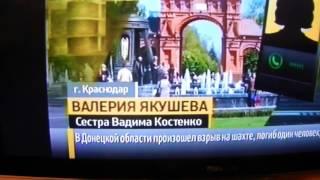 В Сирии погиб российский солдат-контрактник. Краснодарское ТВ.
