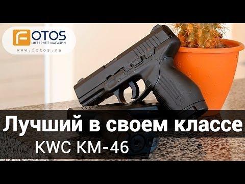 Стрельба купить пневматическое оружие, патроны, мишени и