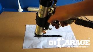 Пневматический шприц для герметика 3 в 1 Licota(Наша компания Атера занимается продажей профессионального автомобильного инструмента с 2001 года. Автосл..., 2014-08-06T10:09:22.000Z)