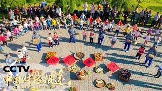 [中国财经报道] 丰收节里话丰收 西藏昌都:芒康葡萄喜丰收 民间活动迎国庆 | CCTV财经