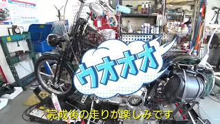 エンジン壊れたか💥#6 by RJハーレー モトブログ