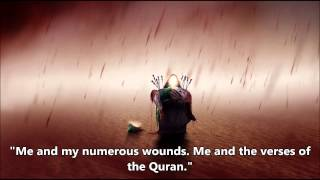 Nazar Al-Qatari - The Oppressed Hussain (HD) (Farsi) (English Sub)