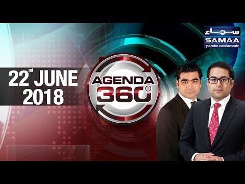 Zaeem Qadri Ko Hamza Aur Ch-Nisar Ko Maryam Se Masla Kia? | Agenda 360 | SAMAA TV | 22 June 2018