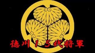 徳川歴代将軍で重要なのは、初代 家康、2代 秀忠、3代 家光。そして、5...